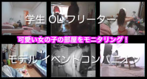 Explain NOZOX thoroughly while showing free JAV peep video uncensored