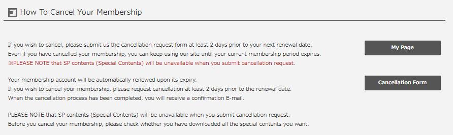 How to cancel XXX 1