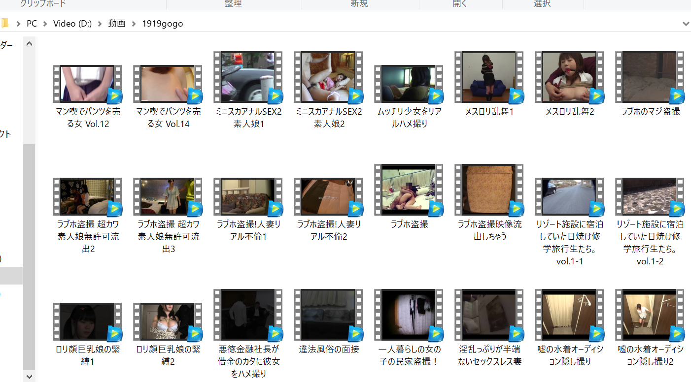a part of over 500 JAV voyeur movies and erotic videos I downloaded
