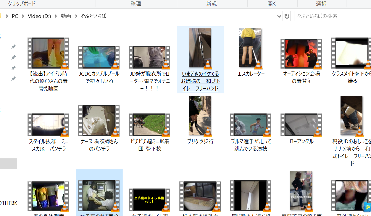 some of the JAV erotic videos I got in Soft Ichiba