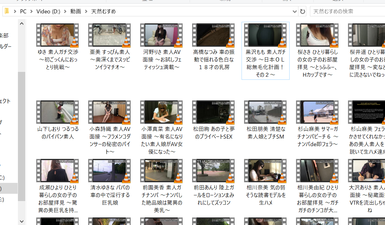 some of uncensored jav sex videos downloaded from 10musume