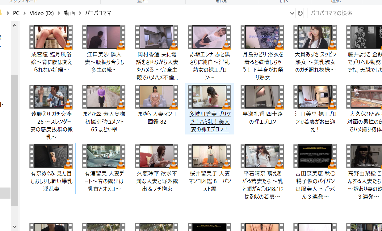 some of uncensored JAV erotic videos downloaded in a month