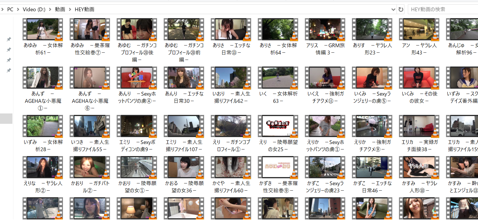 some of the uncensored JAV SEX videos I got from the HEYdouga