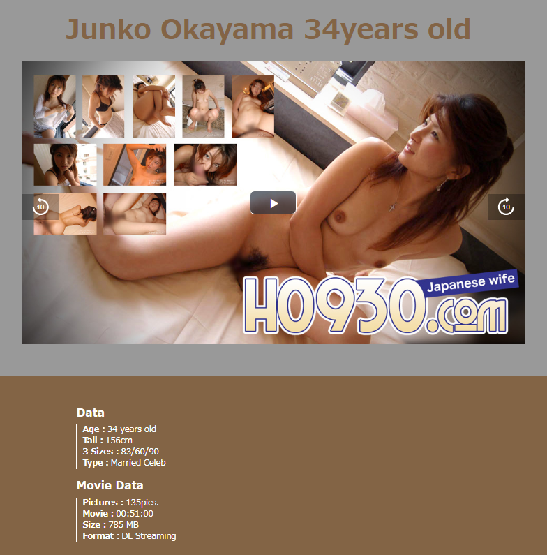 H0930 jav sex video page