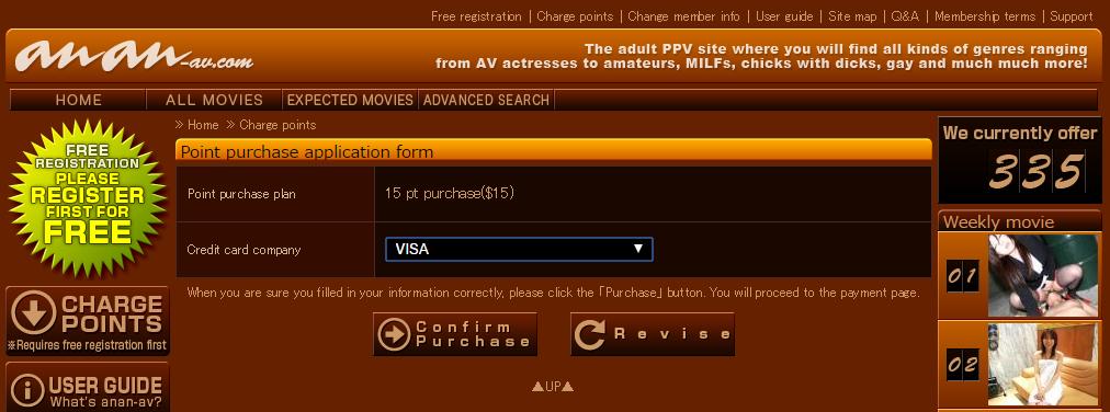 How to buy JAV porn videos 2