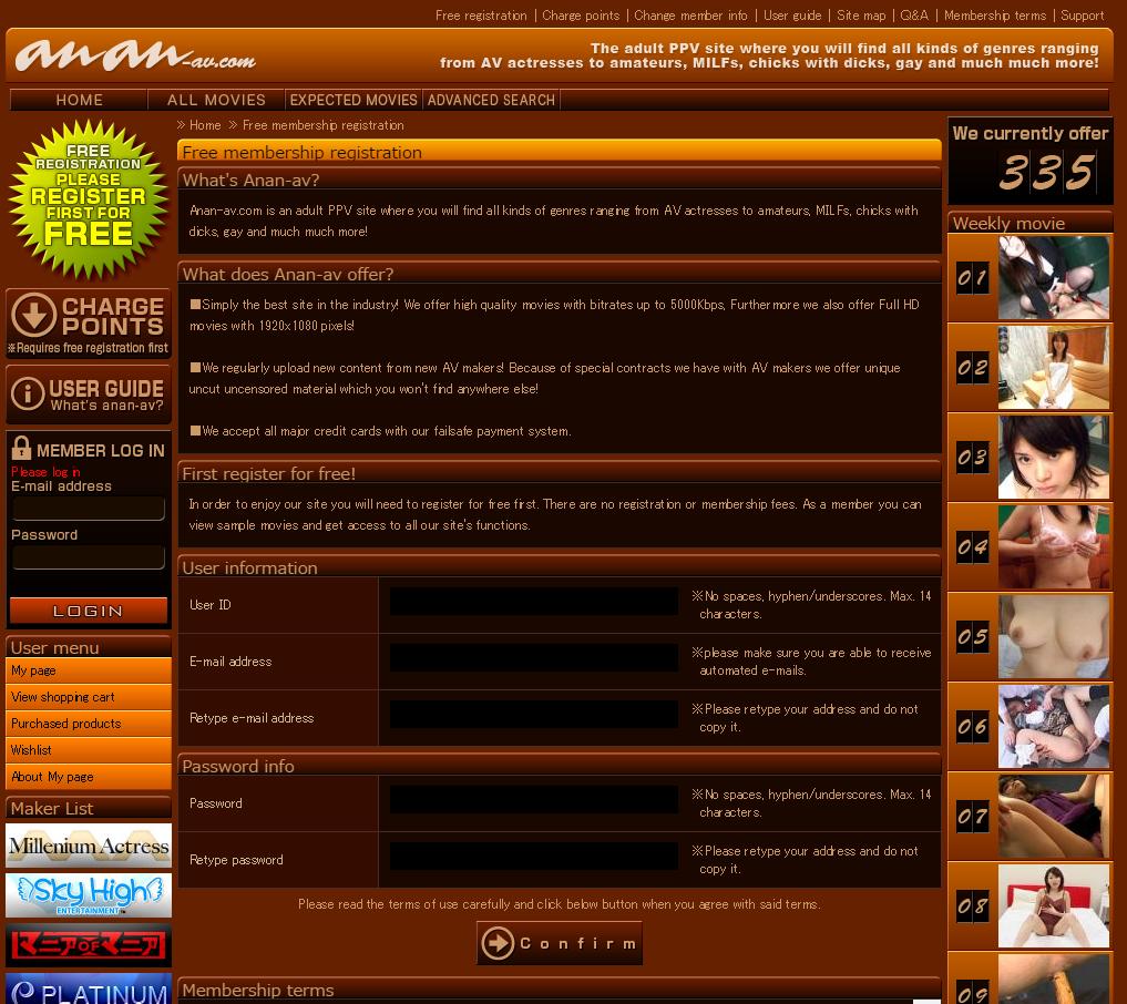How to register for free member in anan-AV 1