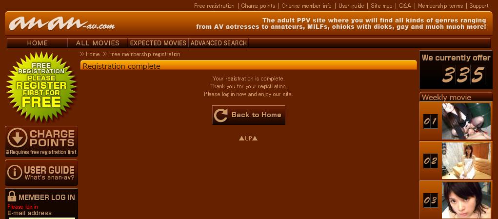 How to register for free member in anan-AV 3