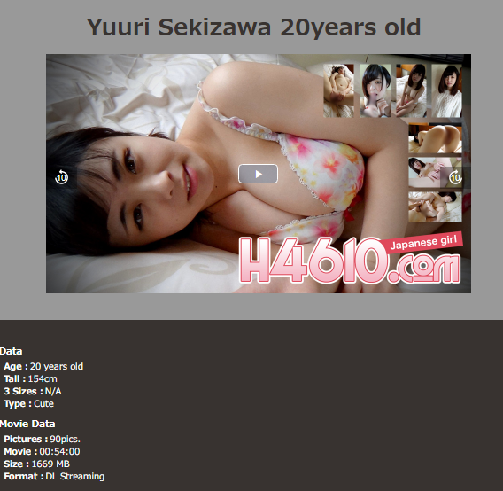 The H4610 erotic video page