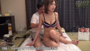 Hidden Camera! a big tits girl creepy guy like Free JAV voyeur video of 1919gogo