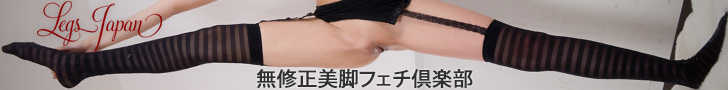 Legs Japanの広告画像
