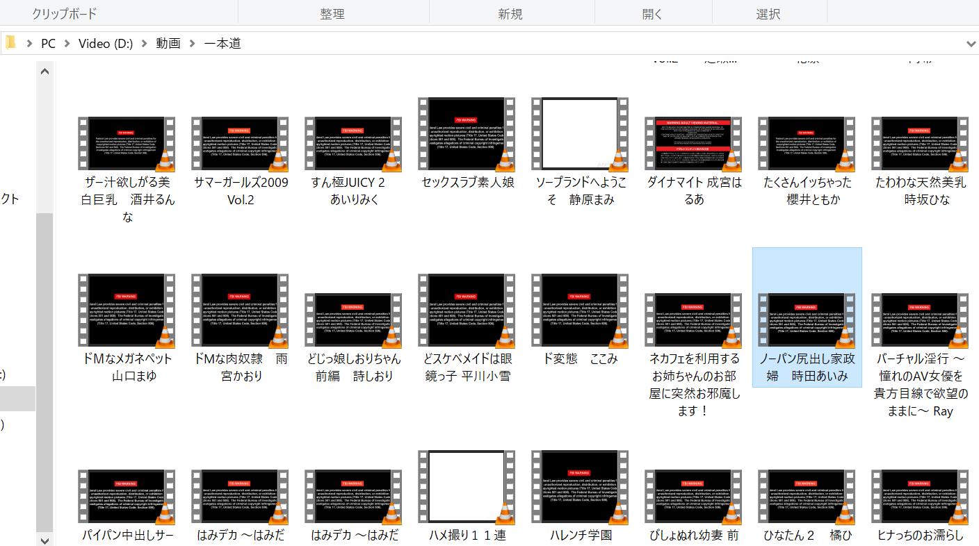 some of the uncensored JAV erotic videos I downloaded and got