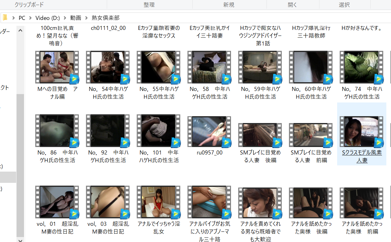 just a part of the uncensored JAV SEX videos I downloaded