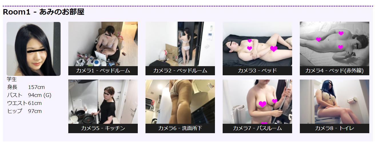 NOZOXのエロ動画ページ