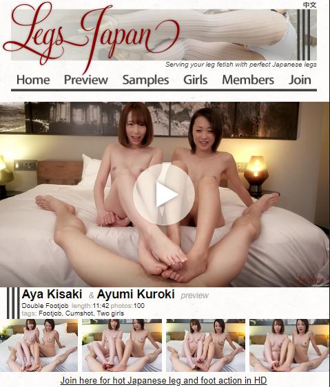 Legs Japanのエロ動画ページ