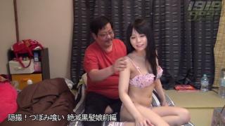 隠し撮り!可愛い黒髪娘とのセックス 1919gogoの無料盗撮動画