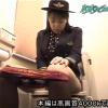 羽田空港第1ターミナルCA専用トイレ 1919gogoの無料盗撮動画