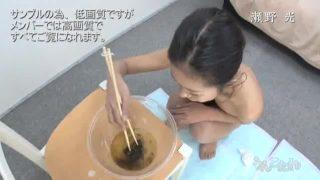 瀬野光21歳の女の子のうんち姿、うんこたれの無料エロ動画(無修正)