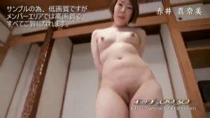 三十路パイパン奥様とのハメ撮りセックス、エッチな0930無料エロ動画(無修正)