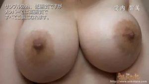 Hカップ巨乳娘のウンチ姿、うんこたれの無料エロ動画(無修正)