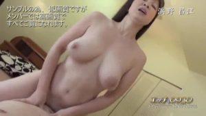 44歳爆乳奥様とのセックス、エッチな0930無修正動画