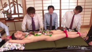 鈴羽みう 女体盛り社長秘書のお仕事 カリビアンコムの無修正エロ動画